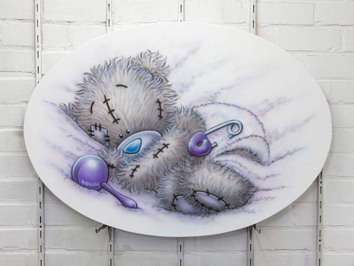 Me to You schilderij